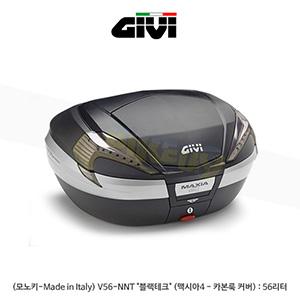 "GIVI 기비 탑케이스 모노키(고급형) (모노키-Made in Italy) V56-NNT ""블랙테크"" (맥시아4 - 카본룩 커버) : 56리터"