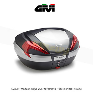 GIVI 기비 탑케이스 모노키(고급형) (모노키-Made in Italy) V56-N (맥시아4 - 알미늄 커버) : 56리터