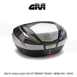 """GIVI 기비 탑케이스 모노키(고급형) (모노키-Made in Italy) V56-NT """"블랙테크"""" (맥시아4 - 알미늄 커버) : 56리터"""