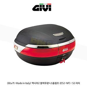 GIVI 기비 탑케이스 모노키(고급형) (모노키-Made in Italy) 맥시아2 블랙무광+스톱램프 (E52-NF) : 52 리터