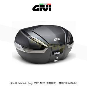 GIVI 기비 탑케이스 모노키(고급형) (모노키-Made in Italy) V47-NNT (블랙테크) - 블랙커버 (47리터)