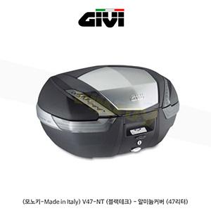 GIVI 기비 탑케이스 모노키(고급형) (모노키-Made in Italy) V47-NT (블랙테크) - 알미늄커버 (47리터)