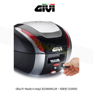 GIVI 기비 탑케이스 모노키(고급형) (모노키-Made in Italy) B33NMKLUX - 리모컨 (33리터)