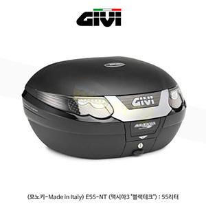 "GIVI 기비 탑케이스 모노키(고급형) (모노키-Made in Italy) E55-NT (맥시아3 ""블랙테크"") : 55리터"
