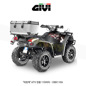 GIVI 기비 탑케이스 아웃백(Outback) ATV 전용 110리터 - OBK110A