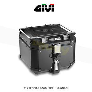 "GIVI 기비 탑케이스 아웃백(Outback) 탑박스 42리터 ""블랙"" - OBKN42B"