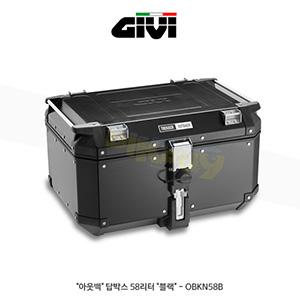 "GIVI 기비 탑케이스 아웃백(Outback) 탑박스 58리터 ""블랙"" - OBKN58B"