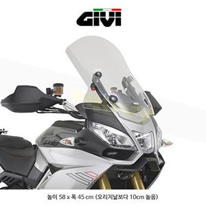 GIVI 기비 윈드스크린 아프릴리아 APRILIA 카포노드1200 (13-17) - D6706ST