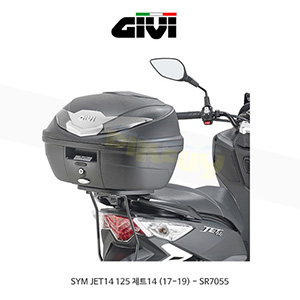 GIVI 기비 탑케이스 거치대 SYM 제트14 125 (17-19) - SR7055