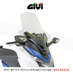 GIVI 기비 윈드스크린 롱, 투명 혼다 HONDA 포르자125 ABS (15-18) - D1140ST