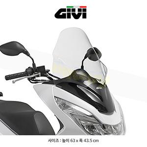 GIVI 기비 윈드스크린 미들, 투명 혼다 HONDA PCX125 (14-17 올-뉴) - D1136ST (높이 63cm)