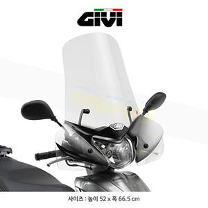 GIVI 기비 윈드스크린 혼다 HONDA 디오110 (Vision 110) (11-19) - 308A + A1153A