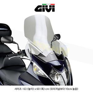GIVI 기비 윈드스크린 혼다 HONDA 실버윙 400/600 (01-08) - 214DT+D214KIT