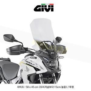 GIVI 기비 윈드스크린 롱, 투명 혼다 HONDA CB500X (2019) - D1171ST