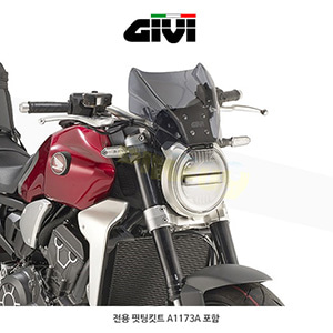 GIVI 기비 윈드스크린 혼다 HONDA CB650R (2019) / CB1000R (18-19) - 1173S + A1173A (스모크, 22x31cm)