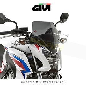GIVI 기비 윈드스크린 혼다 HONDA CB650F(전용) (14-16) - A1137