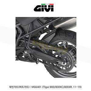GIVI 기비 체인가드(머드가드) 트라이엄프 TRIUMPH 타이거800/800XC/800XR (11-19) -  MG6401