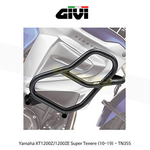GIVI 기비 엔진가드 야마하 YAMAHA XT1200Z/1200ZE Super Tenere (10-19) - TN355