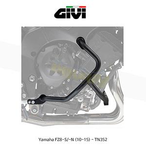 GIVI 기비 엔진가드 야마하 YAMAHA FZ8S/N (10-15) - TN352