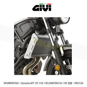 GIVI 기비 라디에이터가드 야마하 YAMAHA MT07 (18-19)/XSR700(16-19) 전용 - PR2126