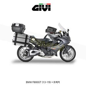 GIVI 기비 사이드케이스 세트 BMW F800GT (13-19) + 트랙커