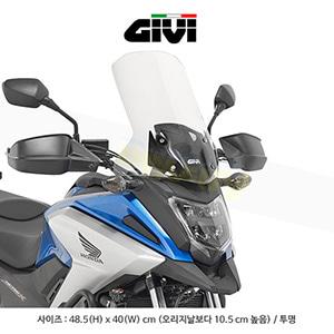 GIVI 기비 윈드스크린 혼다 HONDA NC750X (16-19) 롱스크린 - D1146ST