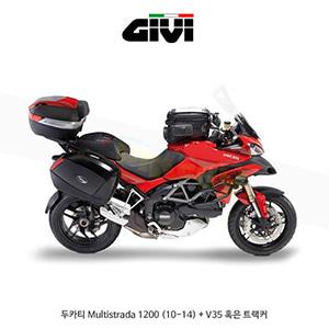 GIVI 기비 사이드케이스 세트 두카티 DUCATI 멀티스트라다1200 (10-14) + V35 혹은 트랙커
