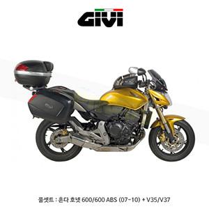 GIVI 기비 사이드케이스 세트 혼다 HONDA 호넷600/600 ABS (07-10) + V35/V37