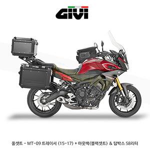 GIVI 기비 사이드케이스 세트 야마하 YAMAHA MT09 트레이서 (15-17) + 아웃백(블랙셋트) & 탑박스 58리터