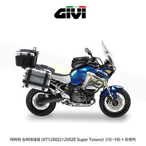 GIVI 기비 사이드케이스 세트 야마하 YAMAHA 슈퍼테네레 (XT1200Z/1200ZE Super Tenere) (10-19) + 트랙커
