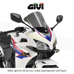GIVI 기비 윈드스크린 혼다 HONDA CBR500R (13-15) - D1119S