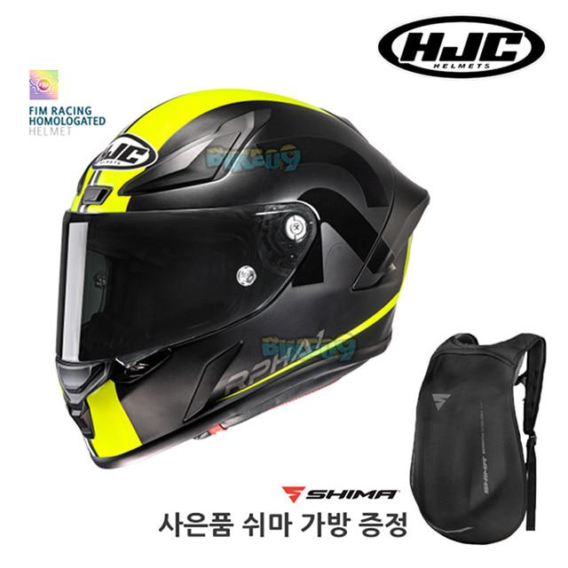오토바이 헬멧 HJC 홍진헬멧 알파11 SEMI FLAT / BLACK