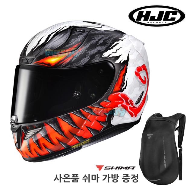 오토바이 헬멧 HJC 홍진헬멧 알파11 NAXOS MC2SF