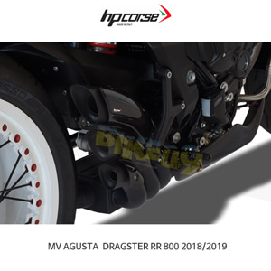 MV아구스타 드랙스터RR 800 (18-19) HYDROTRE 블랙 커버 CARB HP코르세 아크라포빅 머플러 XMV3HY1006BCG-N-A