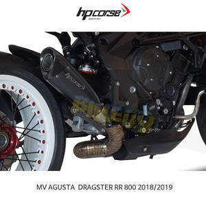 MV아구스타 드랙스터RR 800 (18-19) EVOXTREME310 블랙 HP코르세 아크라포빅 머플러 XMVEVO3106B-N-AS