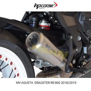 MV아구스타 드랙스터RR 800 (18-19) GP07 SATIN HP코르세 아크라포빅 머플러 XMVGP1006LSG-N-AS