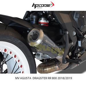 MV아구스타 드랙스터RR 800 (18-19) GP07 블랙 HP코르세 아크라포빅 머플러 XMVGP1006LBG-N-AS