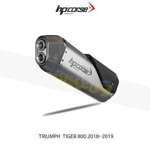 트라이엄프 타이거800 (18-19) SPS 카본 티타늄 HP코르세 아크라포빅 머플러 TRSPS800T-AB