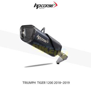 트라이엄프 타이거1200 (18-19) SPS 카본 블랙 HP코르세 아크라포빅 머플러 TRSPS1200C-AB