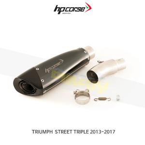 트라이엄프 스트리트 트리플 (13-17) EVOXTREME310 블랙 HP코르세 아크라포빅 머플러 TREVO3101B-AG
