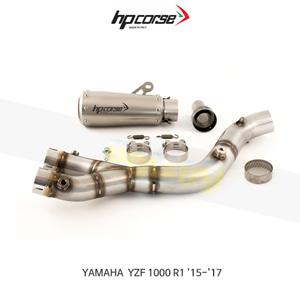 야마하 YZF1000 R1 (15-17) GP07 SATIN HP코르세 아크라포빅 머플러 XYAGP10R1SR-AC