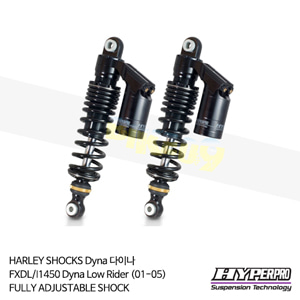 HARLEY SHOCKS Dyna 다이나 FXDL/I1450 Dyna Low Rider (01-05) FULLY ADJUSTABLE SHOCK 리어쇼바 올린즈 하이퍼프로