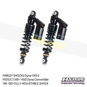 HARLEY SHOCKS Dyna 다이나 FXDS/C1340-1450 Dyna Convertible (94-00) FULLY ADJUSTABLE SHOCK 리어쇼바 올린즈 하이퍼프로