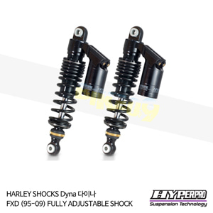 HARLEY SHOCKS Dyna 다이나 FXD (95-09) FULLY ADJUSTABLE SHOCK 리어쇼바 올린즈 하이퍼프로