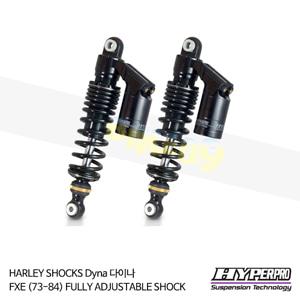 HARLEY SHOCKS Dyna 다이나 FXE (73-84) FULLY ADJUSTABLE SHOCK 리어쇼바 올린즈 하이퍼프로