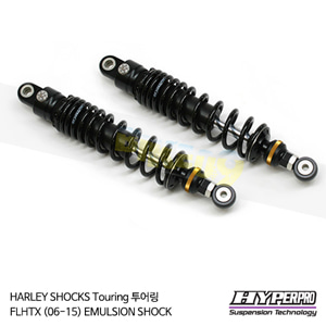 HARLEY SHOCKS Touring 투어링 FLHTX (06-15) EMULSION SHOCK 리어쇼바 올린즈 하이퍼프로