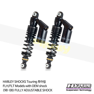 HARLEY SHOCKS Touring 투어링 FLH/FLT Models with OEM shock (98-08) FULLY ADJUSTABLE SHOCK 리어쇼바 올린즈 하이퍼프로