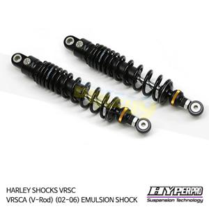 HARLEY SHOCKS VRSC VRSCA (V-Rod) (02-06) EMULSION SHOCK 리어쇼바 올린즈 하이퍼프로