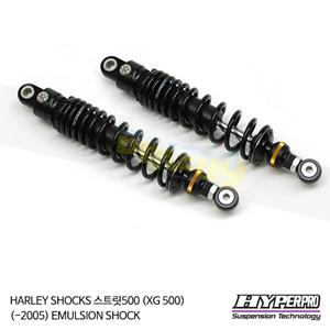 HARLEY SHOCKS 스트릿500 (XG 500) (-2005) EMULSION SHOCK 리어쇼바 올린즈 하이퍼프로