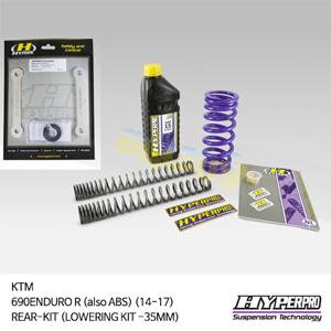 KTM 690ENDURO R (also ABS) (14-17) REAR-KIT (LOWERING KIT -35MM) 로우키트 다운스프링키트 하이퍼프로
